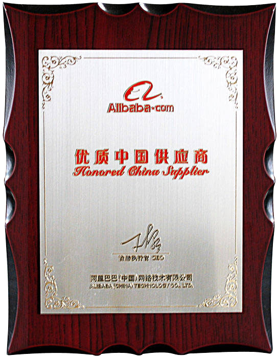 Quality Supplier Certificate