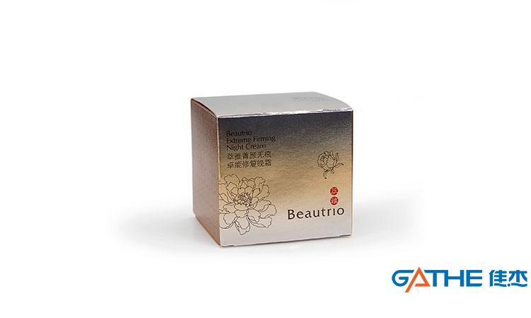 custom packaging box